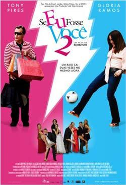 Cartaz do filme com Glória Pirez jogando bola e Tony Ramos fazendo compras